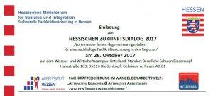 Hessischer Zukunftsdialog 2017 - Terminankündigung